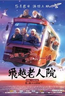 Assistir O Ciclo da Vida Online Grátis Dublado Legendado (Full HD, 720p, 1080p) | Yang Zhang (II) | 2012