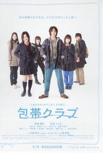 Assistir O Clube Bandagem Online Grátis Dublado Legendado (Full HD, 720p, 1080p) | Yukihiko Tsutsumi | 2007