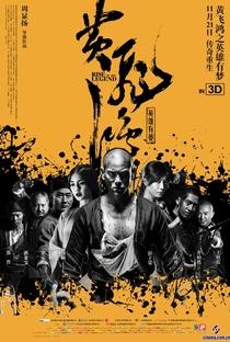Assistir O Despertar da Lenda Online Grátis Dublado Legendado (Full HD, 720p, 1080p) | Roy Chow Hin-Yeung | 2014
