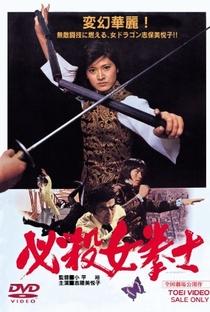Assistir O Dragão e a Princesa Online Grátis Dublado Legendado (Full HD, 720p, 1080p) | Yutaka Kohira | 1976