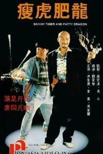 Assistir O Dragão e o Tigre Online Grátis Dublado Legendado (Full HD, 720p, 1080p) | Chia Yung Liu (I) | 1990