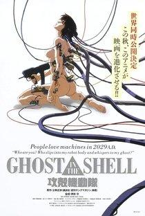 Assistir O Fantasma do Futuro Online Grátis Dublado Legendado (Full HD, 720p, 1080p) | Mamoru Oshii | 1995