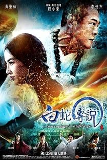 Assistir O Feiticeiro e a Serpente Branca Online Grátis Dublado Legendado (Full HD, 720p, 1080p) | Siu-Tung Ching | 2011