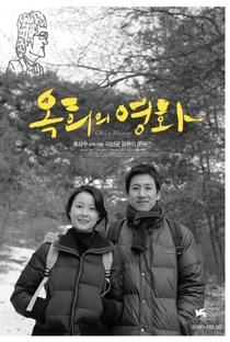 Assistir O Filme de Oki Online Grátis Dublado Legendado (Full HD, 720p, 1080p) | Hong Sang-soo | 2010