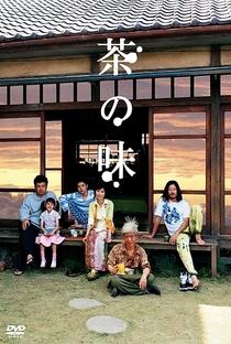 Assistir O Gosto do Chá Online Grátis Dublado Legendado (Full HD, 720p, 1080p) | Katsuhito Ishii | 2004