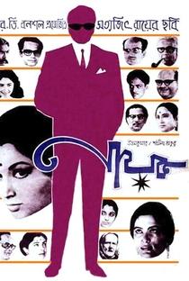 Assistir O Herói Online Grátis Dublado Legendado (Full HD, 720p, 1080p)   Satyajit Ray   1966