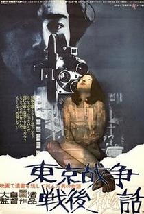 Assistir O Homem Que Deixou Seu Testamento No Filme Online Grátis Dublado Legendado (Full HD, 720p, 1080p) | Nagisa Ōshima | 1970