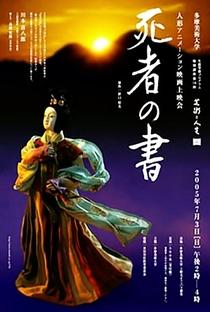 Assistir O Livro dos Mortos Online Grátis Dublado Legendado (Full HD, 720p, 1080p)   Kihachiro Kawamoto   2005