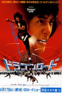 Assistir O Lorde Dragão Online Grátis Dublado Legendado (Full HD, 720p, 1080p) | Jackie Chan (I) | 1982