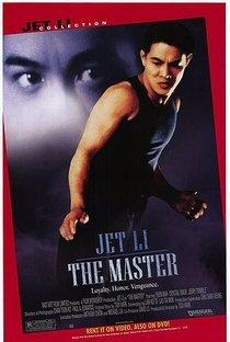 Assistir O Mestre Online Grátis Dublado Legendado (Full HD, 720p, 1080p) | Hark Tsui | 1992