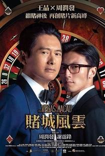 Assistir O Mestre dos Jogos Online Grátis Dublado Legendado (Full HD, 720p, 1080p)   Jing Wong (I)   2014