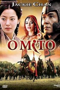 Assistir O Mito Online Grátis Dublado Legendado (Full HD, 720p, 1080p) | Stanley Tong (I) | 2005