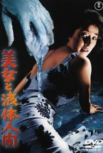 Assistir O Monstro da Bomba H Online Grátis Dublado Legendado (Full HD, 720p, 1080p)   Ishirō Honda   1958