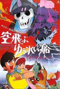 Assistir O Navio Fantasma Voador Online Grátis Dublado Legendado (Full HD, 720p, 1080p) | Hiroshi Ikeda (I) | 1969