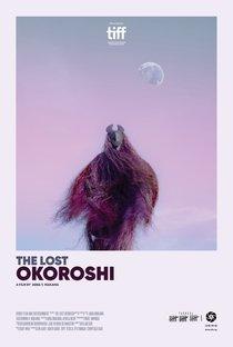 Assistir O Okoroshi Perdido Online Grátis Dublado Legendado (Full HD, 720p, 1080p) | Abba Makama | 2019
