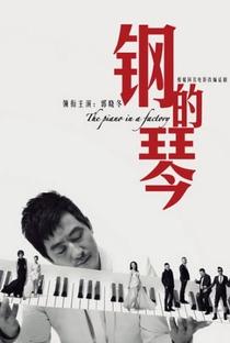 Assistir O Piano na Fábrica Online Grátis Dublado Legendado (Full HD, 720p, 1080p) | Meng Zhang (VI) | 2010