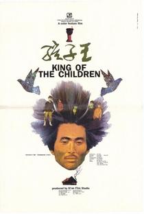 Assistir O Rei das Crianças Online Grátis Dublado Legendado (Full HD, 720p, 1080p) | Kaige Chen | 1987