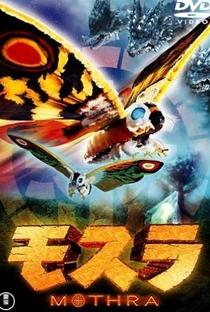 Assistir O Renascimento de Mothra Online Grátis Dublado Legendado (Full HD, 720p, 1080p) | Okihiro Yoneda | 1996