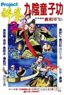 Assistir O Renegado de Shaolin Online Grátis Dublado Legendado (Full HD, 720p, 1080p) | Woo-Ping Yuen | 1983