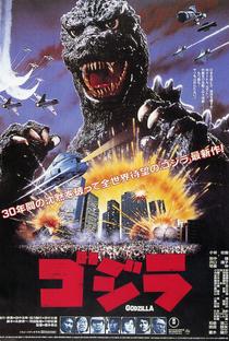 Assistir O Retorno do Godzilla Online Grátis Dublado Legendado (Full HD, 720p, 1080p) | Koji Hashimoto | 1984