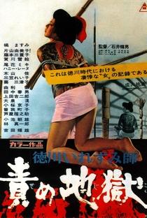 Assistir O Sadismo de Shogun 3: Torturas Brutais Online Grátis Dublado Legendado (Full HD, 720p, 1080p) | Teruo Ishii (I) | 1969
