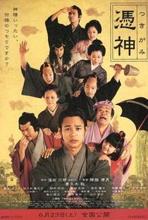 Assistir O Samurai Assombrado Online Grátis Dublado Legendado (Full HD, 720p, 1080p) | Yasuo Furuhata | 2007