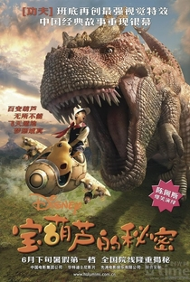 Assistir O Segredo da Abóbora Mágica Online Grátis Dublado Legendado (Full HD, 720p, 1080p)   Frankie Chung   2007