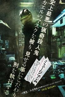 Assistir O Serial Killer Mascarado Online Grátis Dublado Legendado (Full HD, 720p, 1080p) | Keishi Otomo | 2016