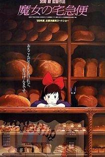 Assistir O Serviço de Entregas da Kiki Online Grátis Dublado Legendado (Full HD, 720p, 1080p) | Hayao Miyazaki | 1989