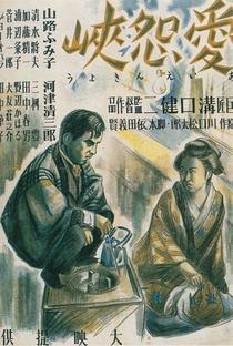 Assistir O Vale de Amor e Ódio Online Grátis Dublado Legendado (Full HD, 720p, 1080p) | Kenji Mizoguchi | 1937