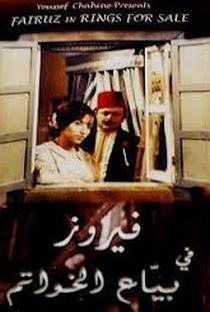 Assistir O Vendedor de Anéis Online Grátis Dublado Legendado (Full HD, 720p, 1080p) | Youssef Chahine | 1965