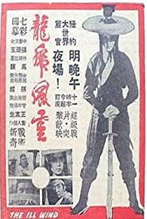 Assistir O Vento Maligno Online Grátis Dublado Legendado (Full HD, 720p, 1080p) | Wong Fuk Sang | 1970