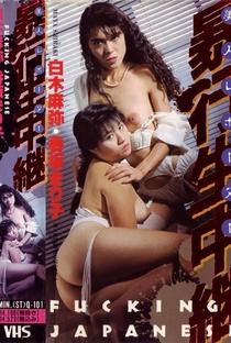 Assistir Obcecadas Por Notícias Online Grátis Dublado Legendado (Full HD, 720p, 1080p)   Hisayasu Satô   1989
