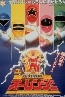 Assistir Ohranger: O Filme Online Grátis Dublado Legendado (Full HD, 720p, 1080p)   Yoshiaki Kobayashi   1995