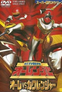 Assistir Ohranger vs Kakuranger - O Filme Online Grátis Dublado Legendado (Full HD, 720p, 1080p) |  | 1996