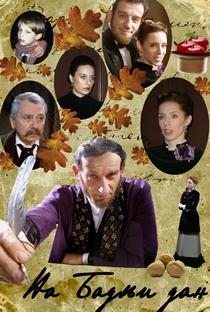 Assistir On Christmas Eve Online Grátis Dublado Legendado (Full HD, 720p, 1080p) | Slobodan Z. Jovanovic | 2005