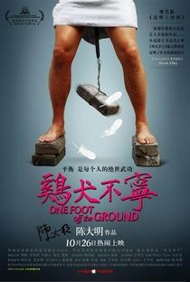 Assistir One Foot off the Ground Online Grátis Dublado Legendado (Full HD, 720p, 1080p) | Daming Chen | 2006