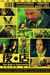 Assistir One Night in Supermarket Online Grátis Dublado Legendado (Full HD, 720p, 1080p) | Qing Yang (III) | 2009