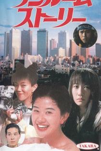 Assistir One-Room Story Online Grátis Dublado Legendado (Full HD, 720p, 1080p) | Azusa Nakamura