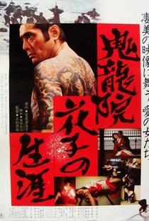 Assistir Onimasa Online Grátis Dublado Legendado (Full HD, 720p, 1080p)   Hideo Gosha   1982