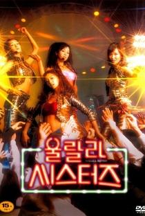 Assistir Oollala Sisters Online Grátis Dublado Legendado (Full HD, 720p, 1080p) | Je-hyeon Park