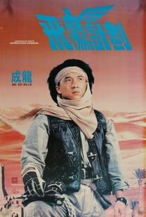 Assistir Operação Condor: Um Kickboxer Muito Louco Online Grátis Dublado Legendado (Full HD, 720p, 1080p) | Jackie Chan (I) | 1991