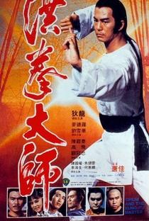 Assistir Opium and the Kung Fu Master Online Grátis Dublado Legendado (Full HD, 720p, 1080p) | Chia Tang | 1984