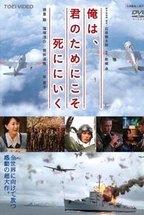Assistir Ore wa, kimi no tame ni koso shini ni iku, I Go to Die for You Online Grátis Dublado Legendado (Full HD, 720p, 1080p) | Taku Shinjo | 2007