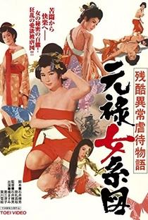 Assistir Orgies of Edo Online Grátis Dublado Legendado (Full HD, 720p, 1080p) | Teruo Ishii (I) | 1969