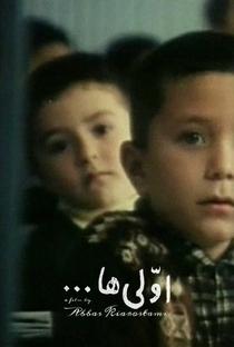 Assistir Os Alunos do Primeiro Ano Online Grátis Dublado Legendado (Full HD, 720p, 1080p) | Abbas Kiarostami | 1984