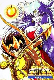 Assistir Os Cavaleiros do Zodíaco 1: O Santo Guerreiro Online Grátis Dublado Legendado (Full HD, 720p, 1080p) | Kôzô Morishita | 1987