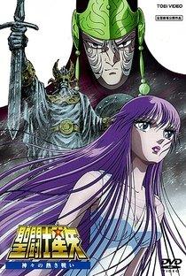 Assistir Os Cavaleiros do Zodíaco 2: A Grande Batalha dos Deuses Online Grátis Dublado Legendado (Full HD, 720p, 1080p) | Shigeyasu Yamauchi | 1988