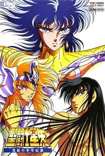 Assistir Os Cavaleiros do Zodíaco 3: A Lenda dos Defensores de Atena Online Grátis Dublado Legendado (Full HD, 720p, 1080p)   Shigeyasu Yamauchi   1988