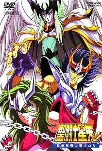 Assistir Os Cavaleiros do Zodíaco 4: Os Guerreiros do Armagedon Online Grátis Dublado Legendado (Full HD, 720p, 1080p) | Shigeyasu Yamauchi | 1989